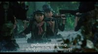 Clip 'First They Killed My Father'