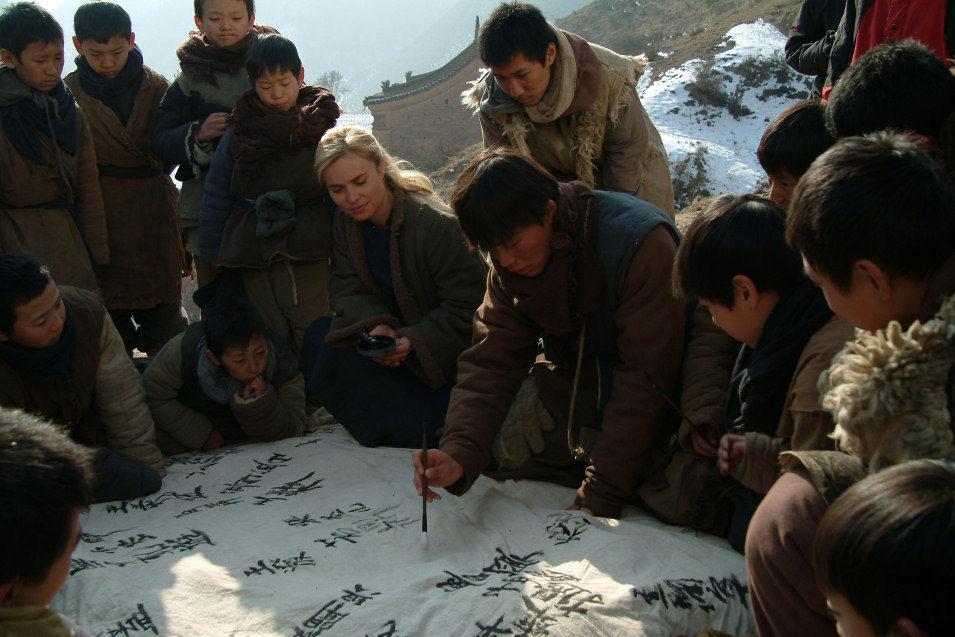 Los niños de Huang-Shi, fotograma 6 de 37