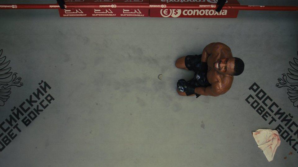 Creed II: La leyenda de Rocky, fotograma 21 de 26