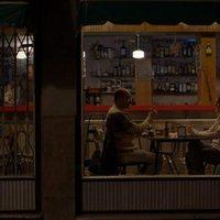 'Nosotros' (2017)