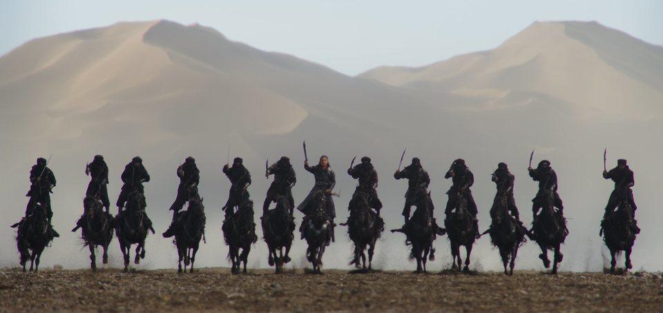 Mulan, fotograma 1 de 30