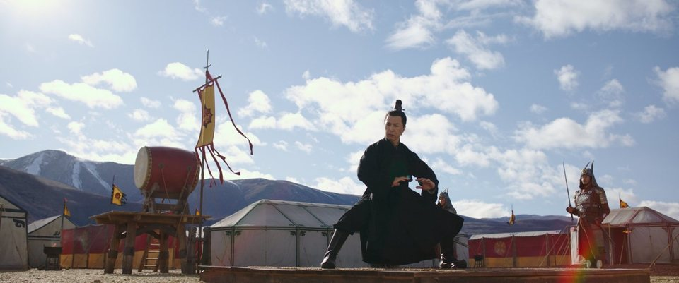 Mulan, fotograma 24 de 30