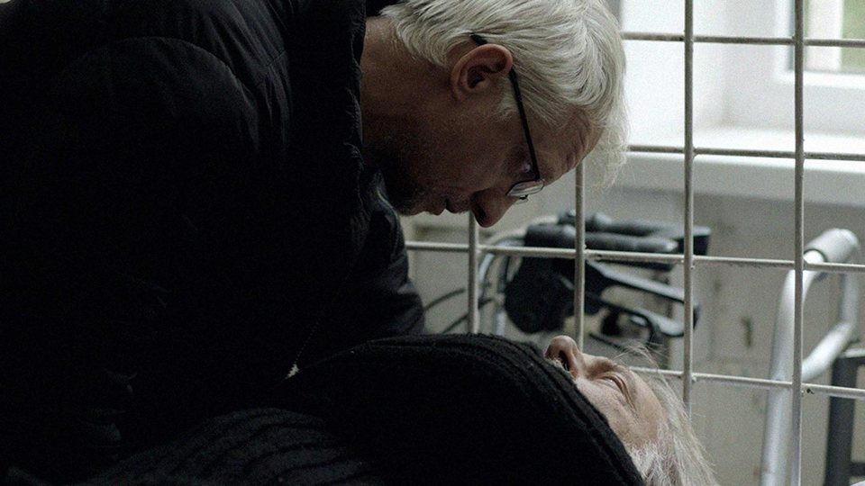 The Father (Bashtata), fotograma 6 de 10