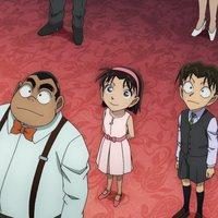 Detective Conan: La bala escarlata
