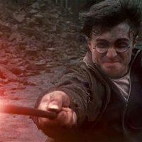 Harry Potter y las reliquias de la muerte: parte 1