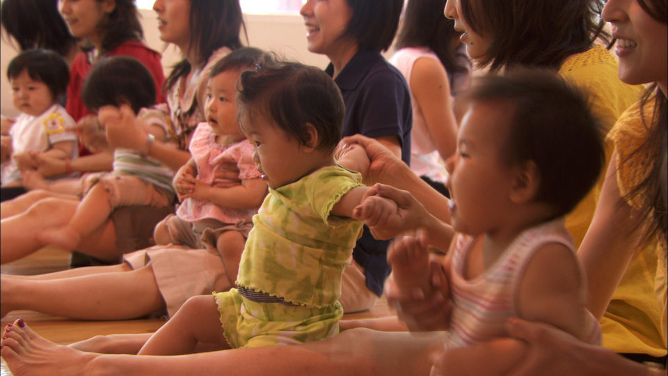 Bebés, fotograma 9 de 20