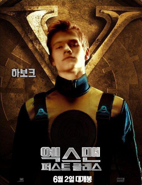 X-Men: Primera generación, fotograma 1 de 40