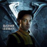 James McAvoy como Charles Xavier en 'X-Men: Primera generación'