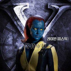 Jennifer Lawrence como Mística en 'X-Men: Primera generación'