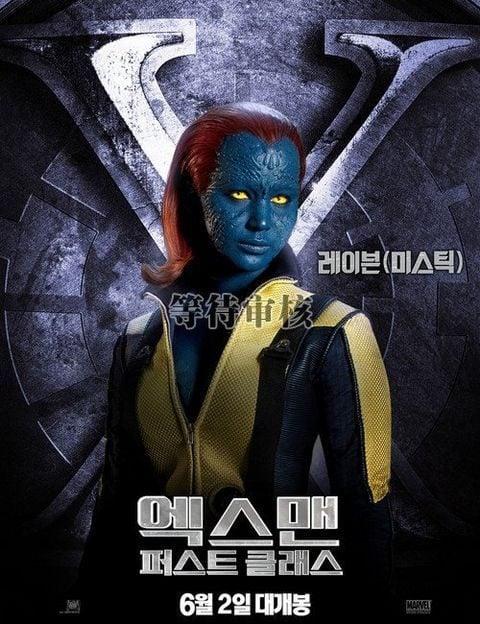 X-Men: Primera generación, fotograma 6 de 40