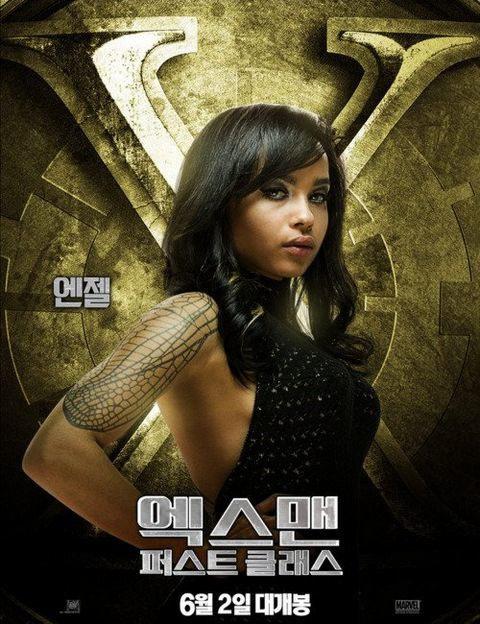 X-Men: Primera generación, fotograma 5 de 40