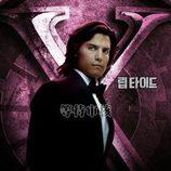 Álex González como Riptide en 'X-Men: Primera generación'