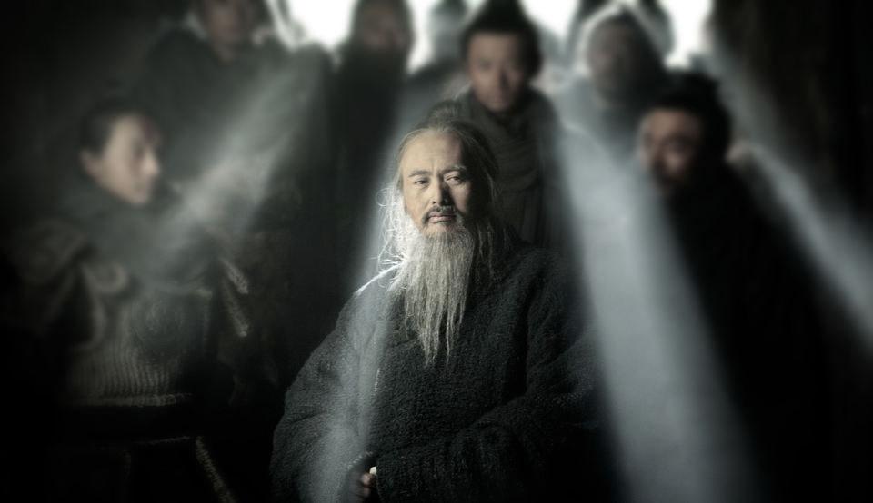 Confucio, fotograma 13 de 35