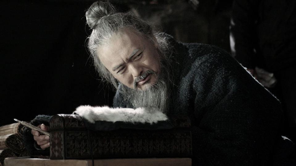 Confucio, fotograma 12 de 35