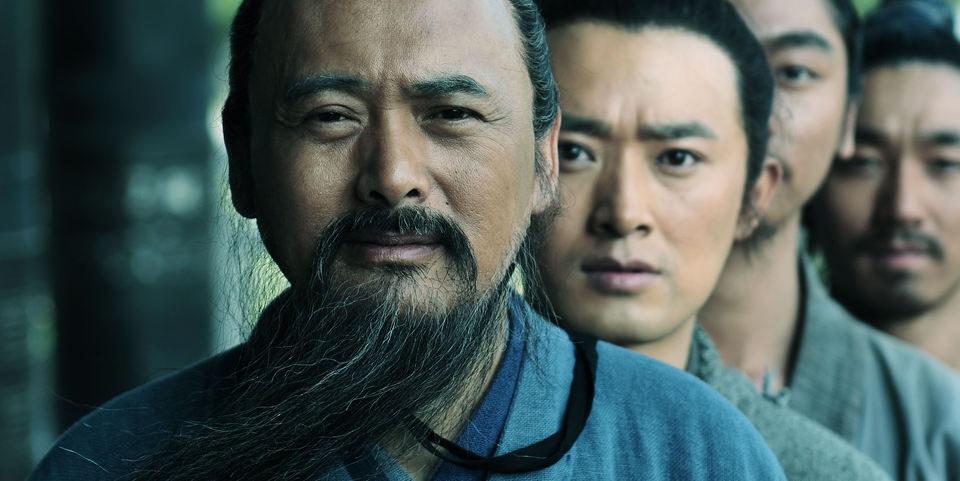 Confucio, fotograma 11 de 35