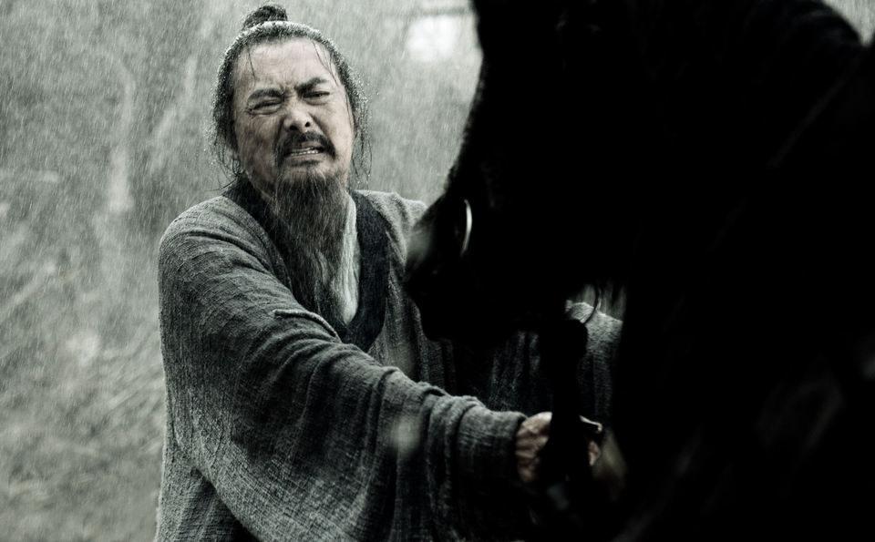 Confucio, fotograma 7 de 35