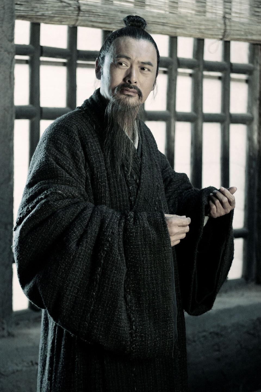 Confucio, fotograma 5 de 35