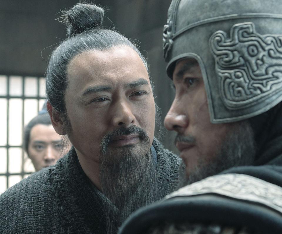 Confucio, fotograma 4 de 35