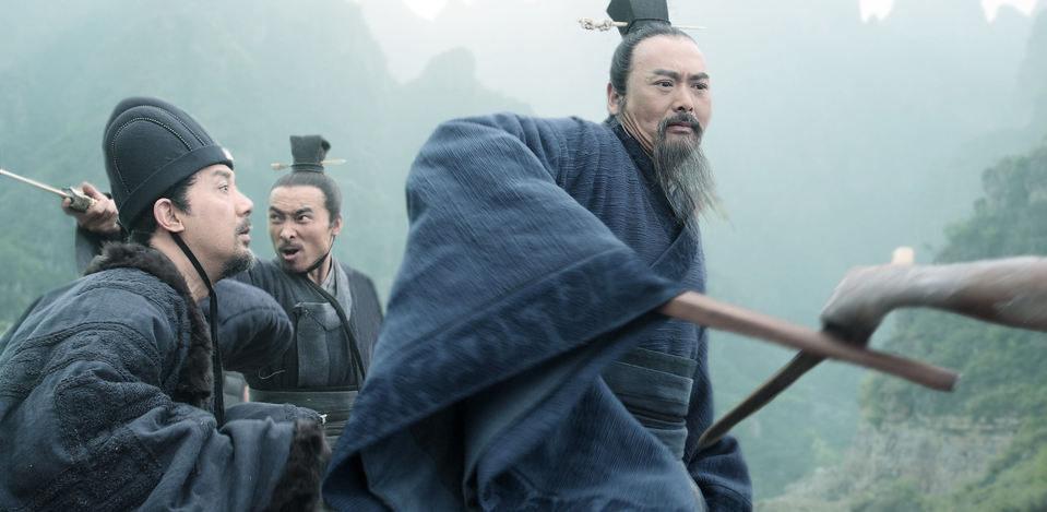 Confucio, fotograma 2 de 35