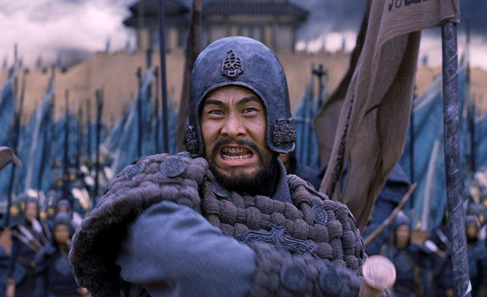 Confucio, fotograma 21 de 35