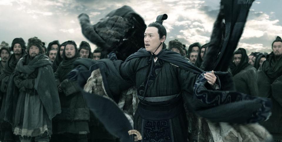 Confucio, fotograma 18 de 35