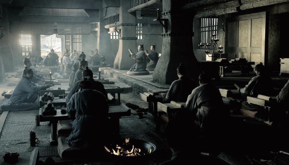 Confucio, fotograma 35 de 35