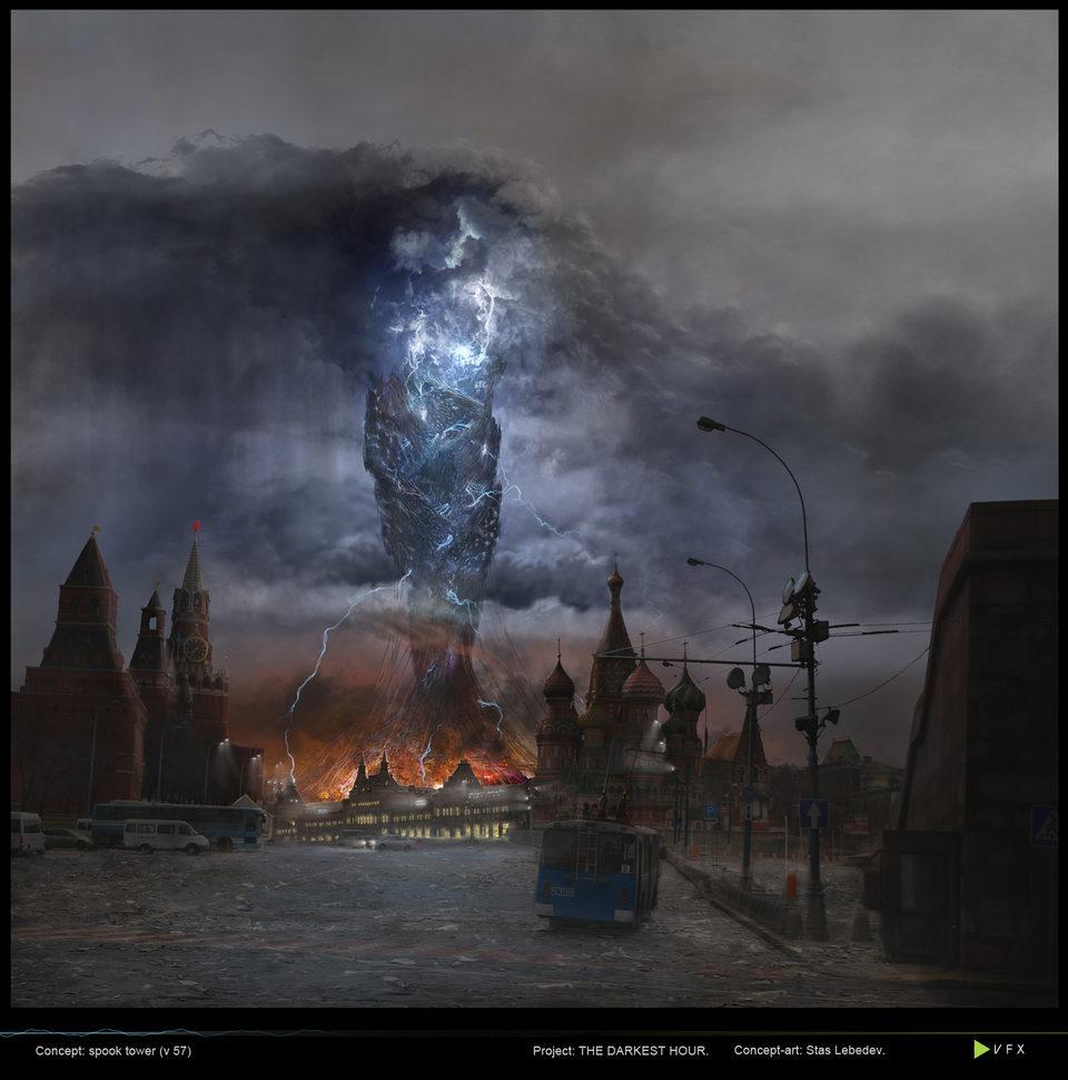 La hora más oscura, fotograma 2 de 18