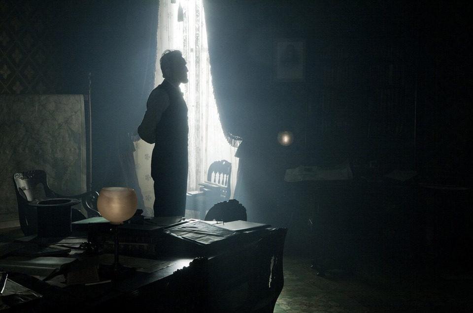 Lincoln, fotograma 3 de 7