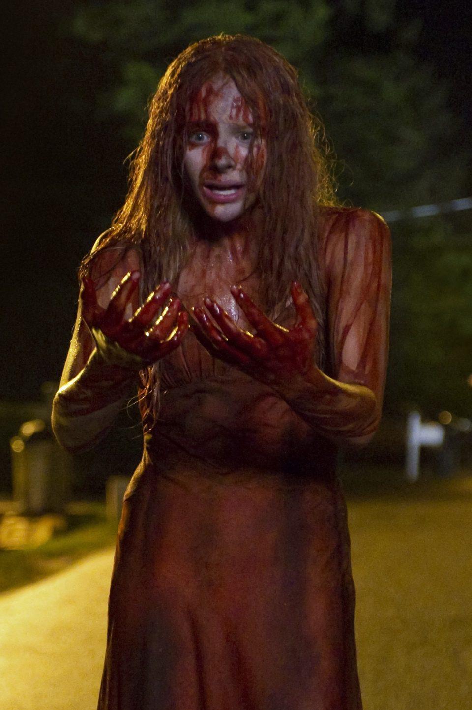 Carrie, fotograma 1 de 28