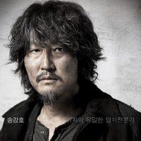 Song Kang-ho es Namgoong Minsu en 'Snowpiercer'