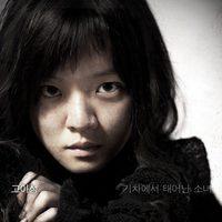 Ko Ah-Sung es Yona en 'Snowpiercer'