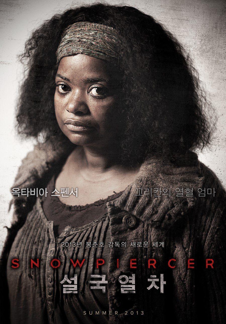 Octavia Spencer es Tanya en 'Snowpiercer'