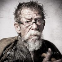 John Hurt es Gilliam en 'Snowpiercer'