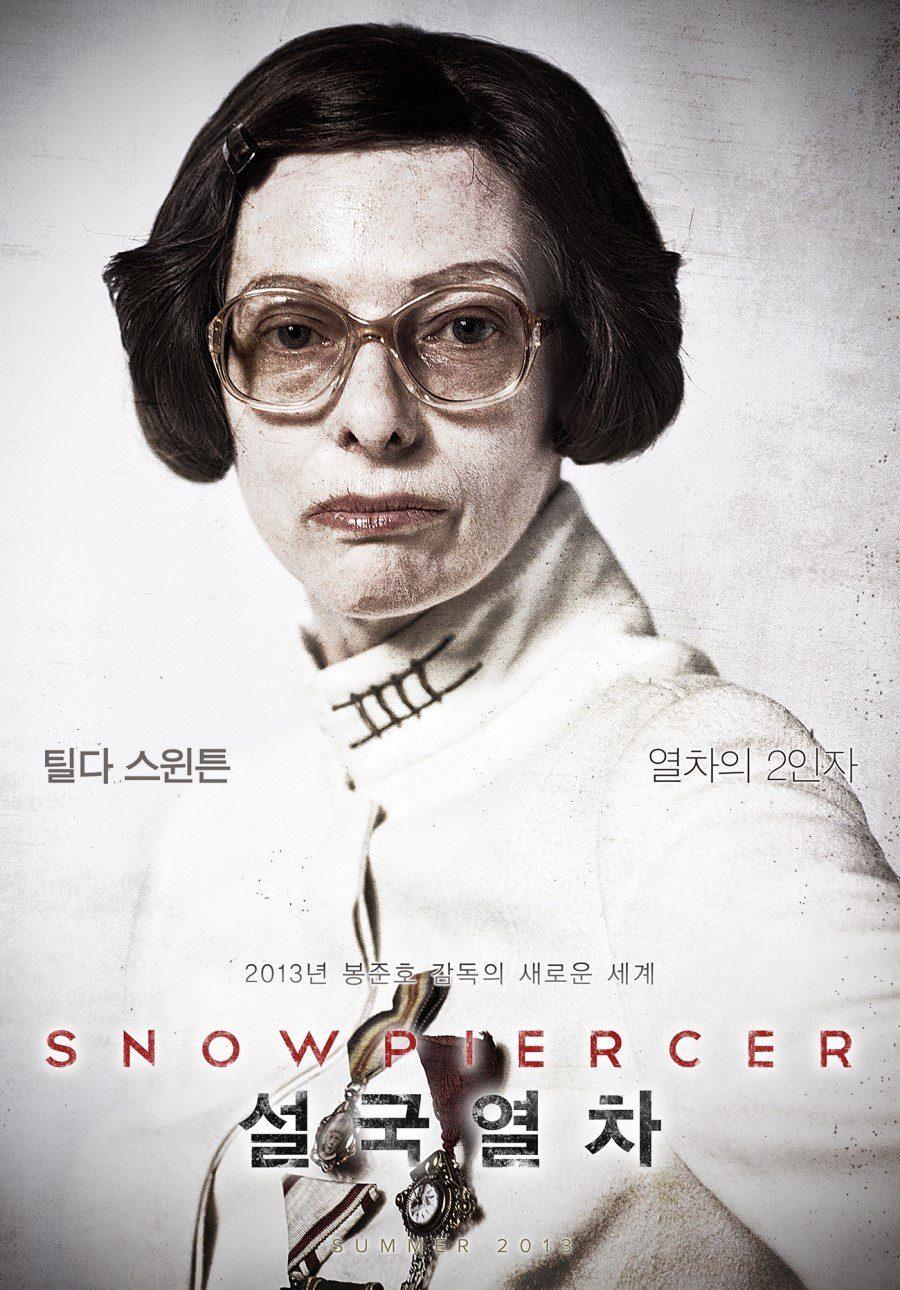 Tilda Swinton es Mason en 'Snowpiercer'
