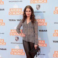 Hiba Abouk en la premiere de 'Ahora o nunca'