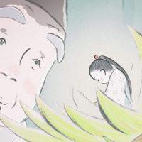 El cuento de la princesa Kaguya