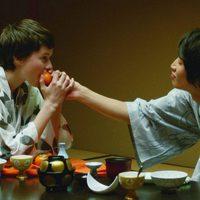 Romance en Tokyo