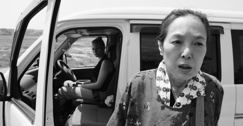Recuerdos desde Fukushima, fotograma 9 de 15