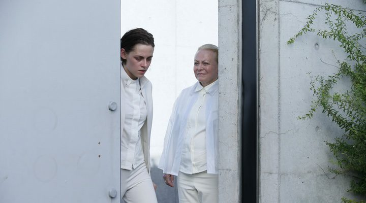 Equals, fotograma 13 de 20