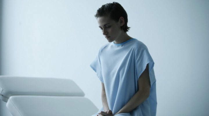 Equals, fotograma 9 de 20