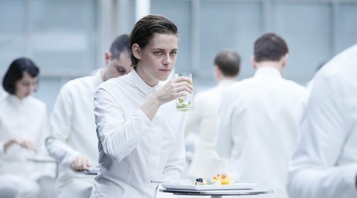 Equals, fotograma 7 de 20