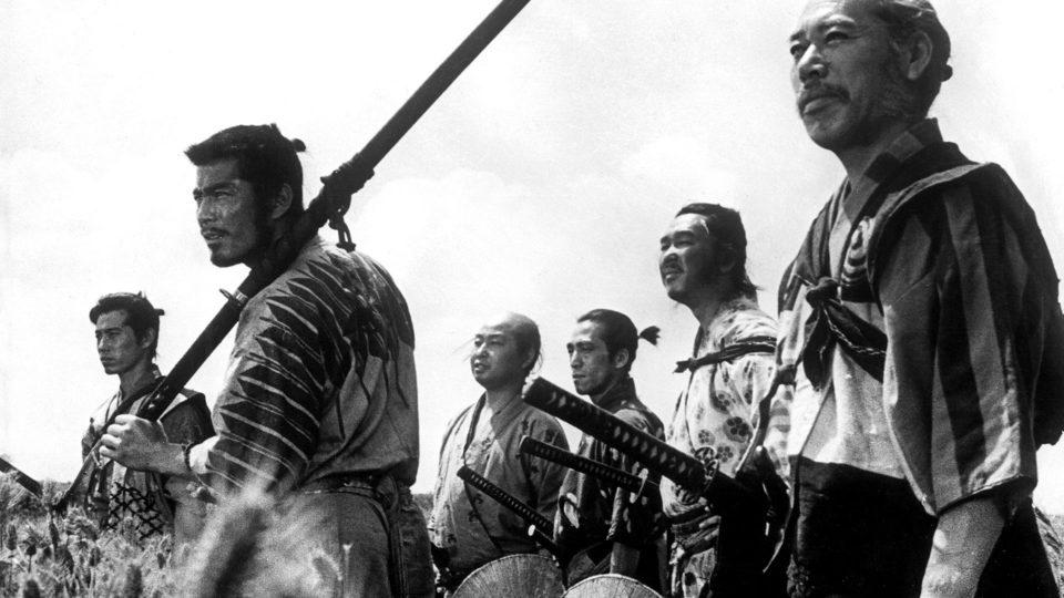 Los siete samuráis, fotograma 3 de 6