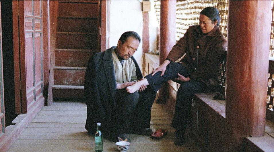 El último viaje del juez Feng, fotograma 1 de 21