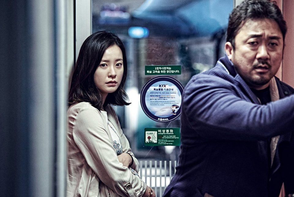 Train to Busan, fotograma 6 de 10