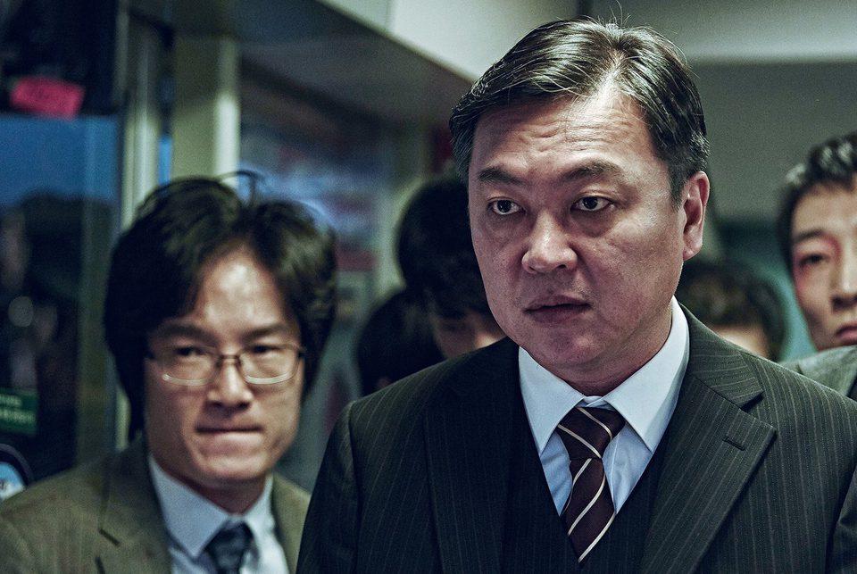 Train to Busan, fotograma 3 de 10