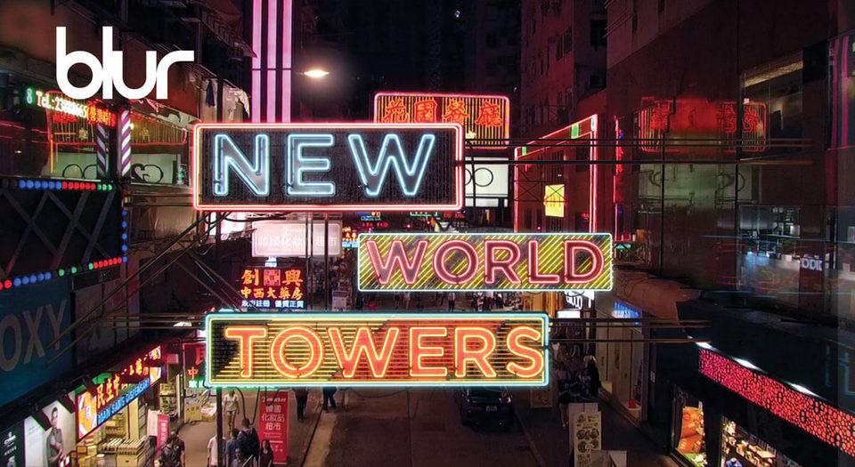 Blur: New World Towers, fotograma 4 de 4