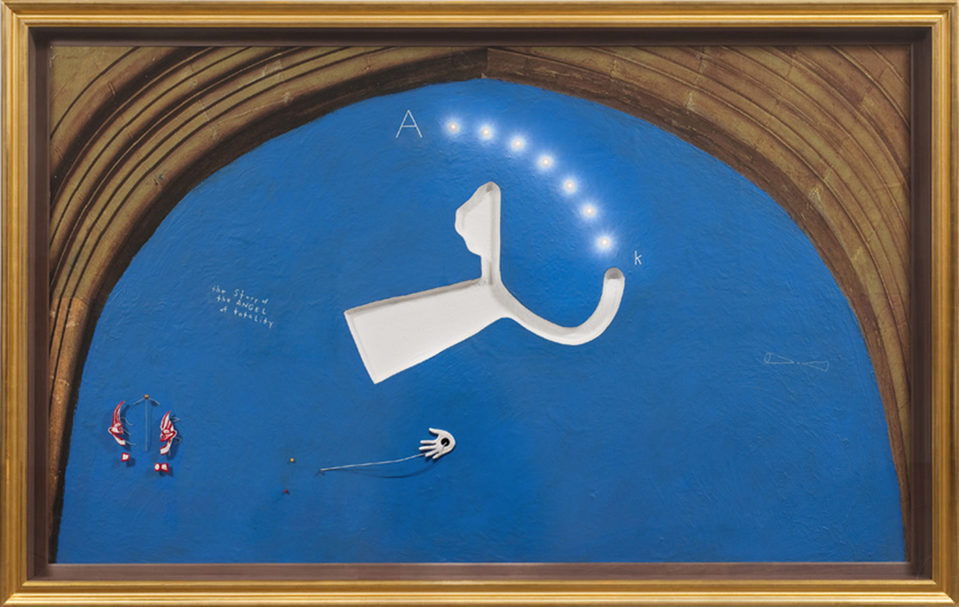 David Lynch: The Art Life, fotograma 6 de 17