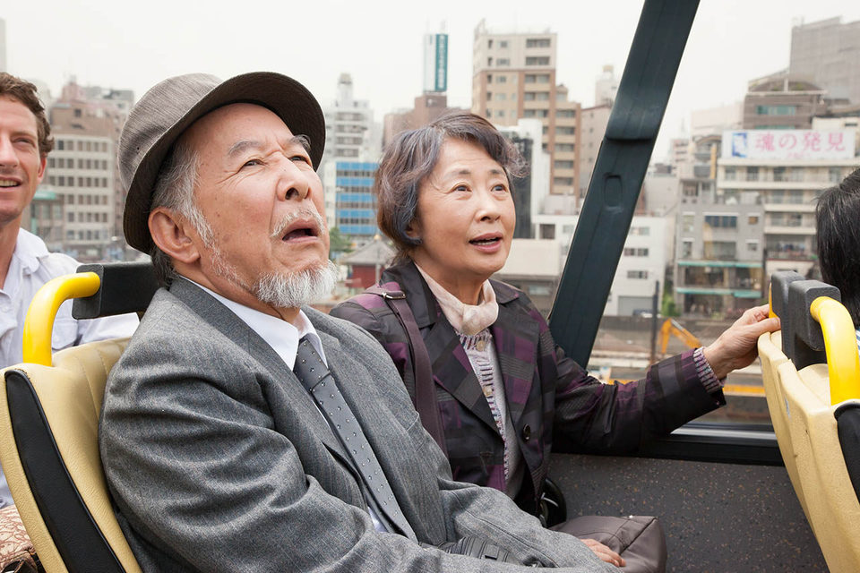 Maravillosa familia de Tokio, fotograma 1 de 10