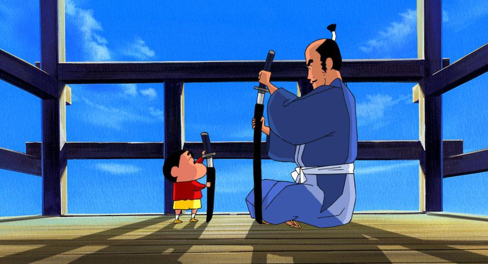 Shin Chan: El pequeño samurái, fotograma 1 de 8