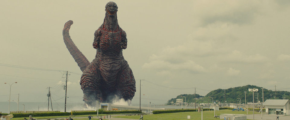 Shin Godzilla, fotograma 5 de 15
